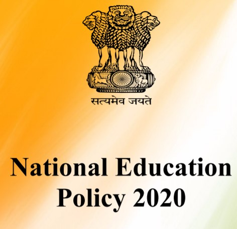 This Government Education Policy proposes the revision of the Indian education structure.