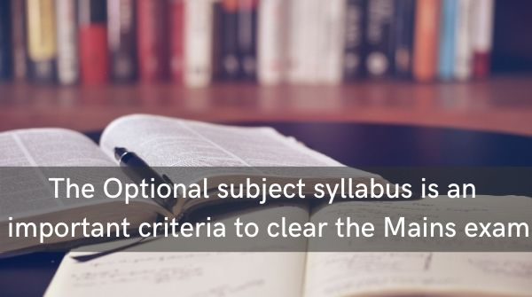 Candidates must be thorough with the Civil Services exam syllabus
