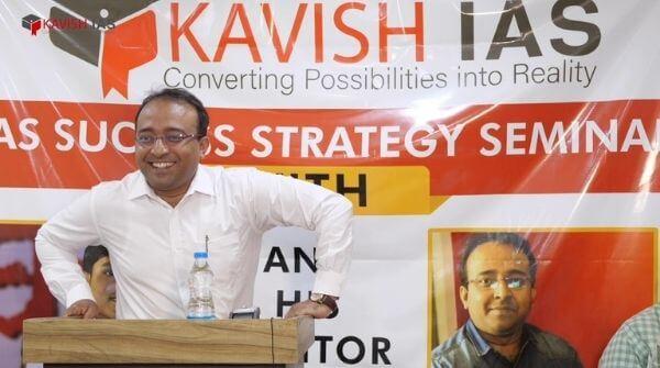 Best IAS Coaching in Kolkata - Kavish