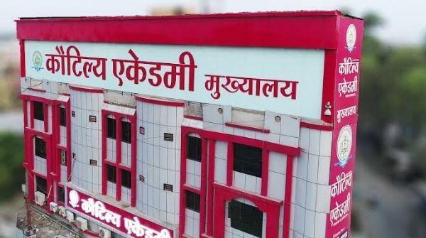 Best UPSC classes in Raipur - Kautilya