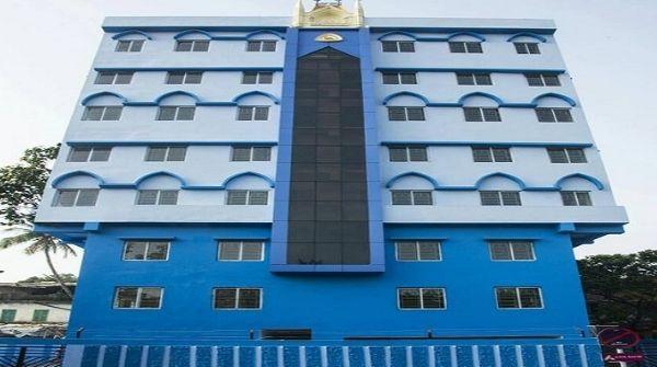 South Calcutta Government Law College in Kolkata